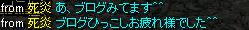 4月5日読者様