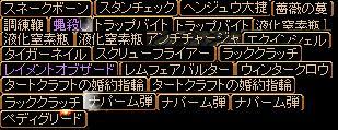 ドロップU.jpg