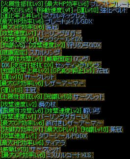 3月26日ドロップ.jpg