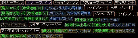 2月25日ドロップ.jpg