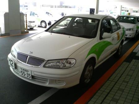 P1110009.jpg