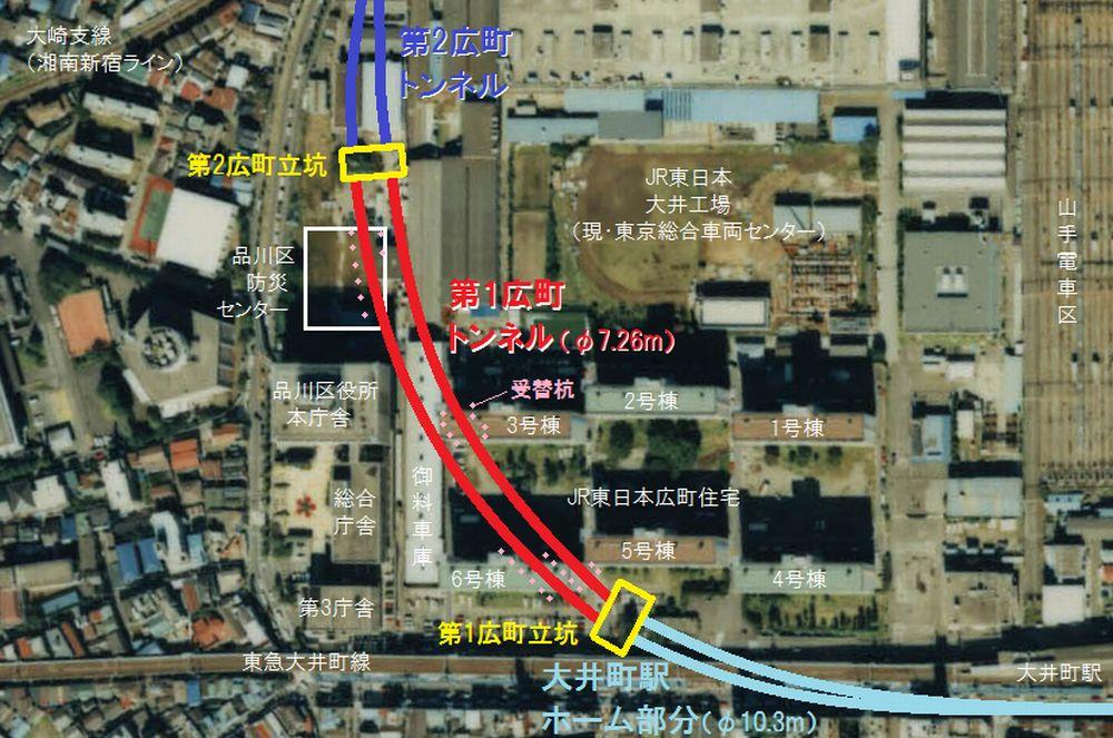 第1広町トンネルの位置と交差する構造物