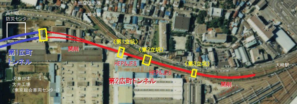 第2広町トンネルの位置と構造