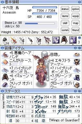 20060603011917.jpg
