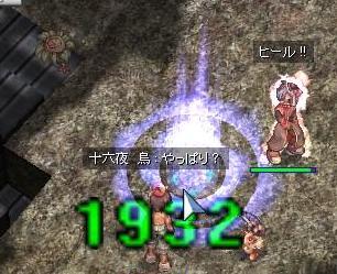 20070203002438.jpg