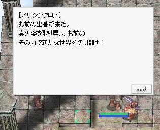 20070203002446.jpg