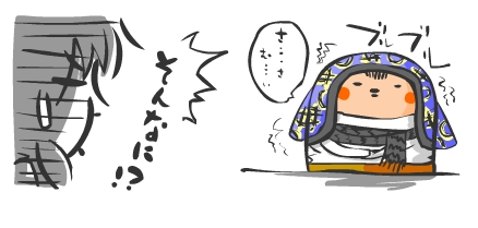 寒い冬には玉ダルマ