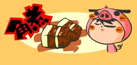 今日はお料理教室「豚の角煮」☆