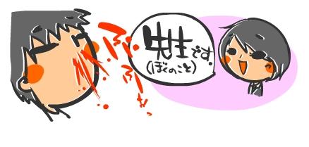 感動です☆☆☆
