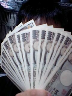 お金…☆☆