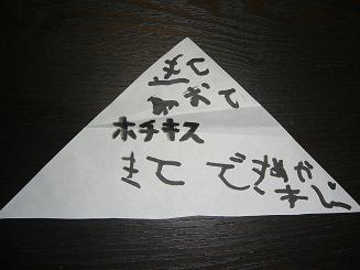 1_20111128200212.jpg