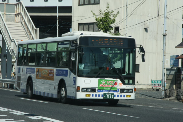 IMG_8398.jpg