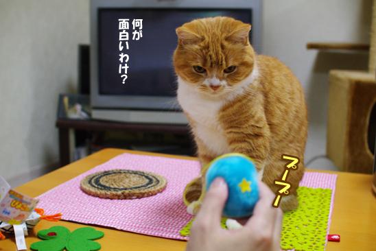 ひよことぷぷ8コピー