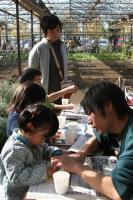 2008. 11.30ナチュラルライフマーケット 002_R