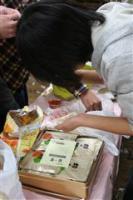 2008. 12 -4 こども教室 クッキング 049_R