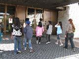 2009 4 26  遠足 川村記念美術館 014_R