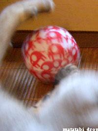 ボール攻撃