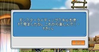 日本語勉強し直せ