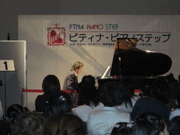 2010年 ピティナ・ピアノステップ 1