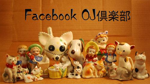 facebook-bunner.jpg