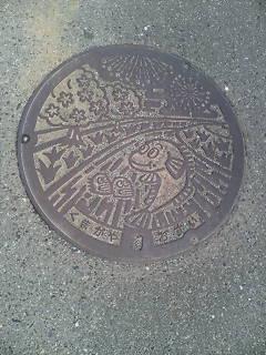 熊谷マンホール