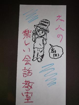 b1_20110527022920.jpg