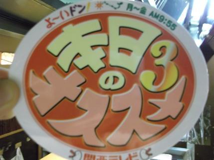 b6_20111114004355.jpg