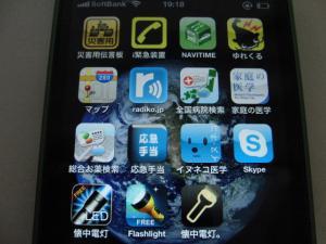 iPhone①