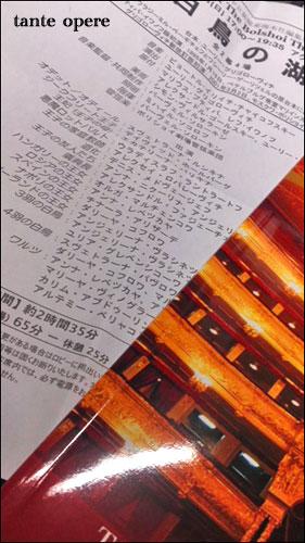 2011_0815_01.jpg