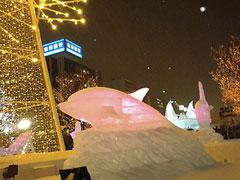 20090207yuki5.jpg