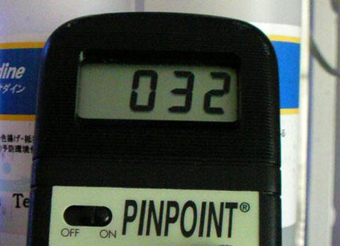 20090215orp.jpg