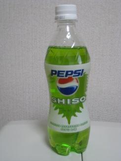 ペプシ SHISO