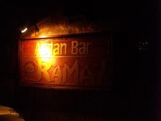 RAMAI看板