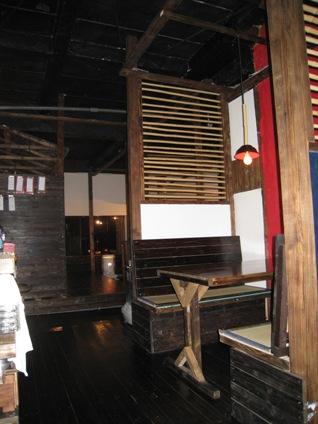 龍のす 店内(1階)