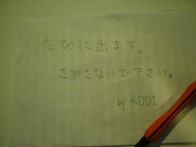 P1030248.jpg