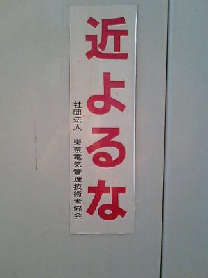 TS350110.jpg