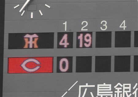 20090425-00000574-san-base-view-000.jpg