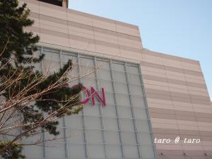 桜リベンジ4
