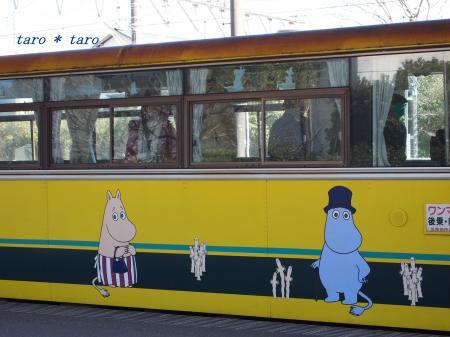 ムーミン列車2