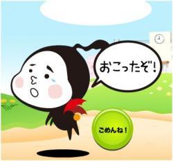 繧ュ繝」繝励メ繝」_convert_20120401220105