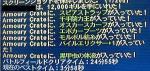 200902052344000.jpg