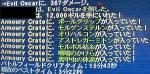 200902112159000.jpg