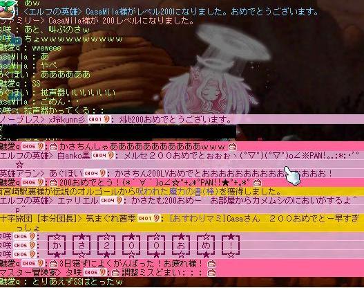 111115-37.jpg