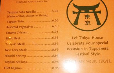teriyaki-soba-noodle.jpg
