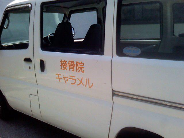 20090504221645
