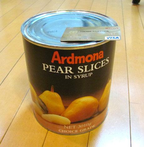 洋ナシの缶詰