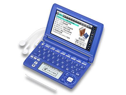 カシオXD-A4800