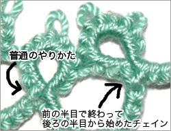 175_2.jpg