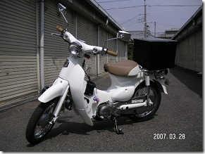 re019