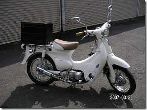 re020